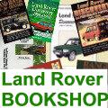 Land Rover Bookshop