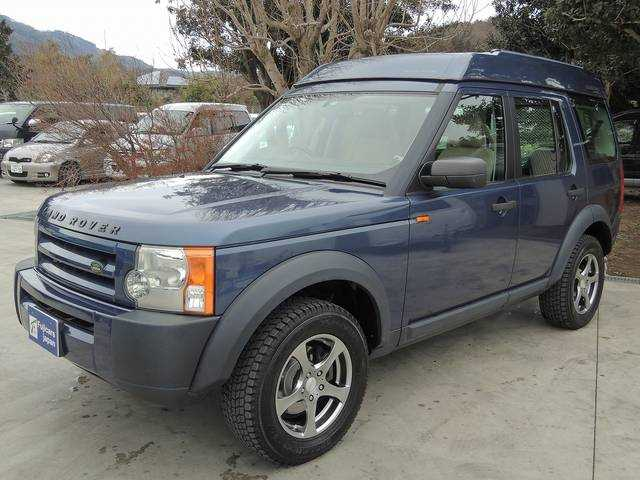Land Rover Discovery 3 Camper Conversion